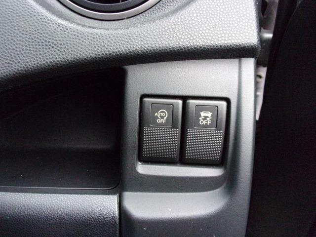 アイドリングストップ及び横滑り防止装置スイッチ。