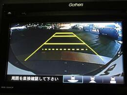 【バックカメラ】運転席から画面上で安全確認ができます。駐車が苦手な方にもオススメな便利機能です。