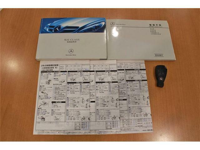 保証書/整備手帳/取扱説明書/記録簿H27H29R1があります。