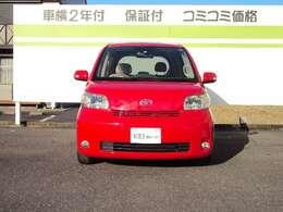 1ヶ月1000km保証付 車検整備付き。