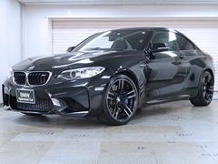 BMW M2クーペ の中古車 3.0 東京都品川区 595.0万円