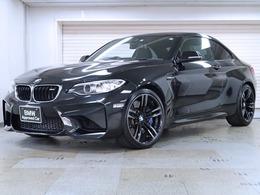 BMW M2クーペ 3.0 黒革 6MT BMW認定中古車 19AW