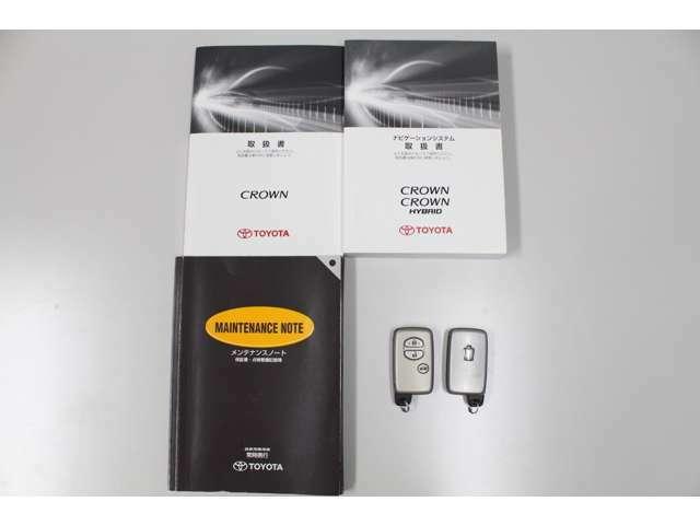 ◆車両取説、ナビ取説、メンテナンスノート(新車保証書)、スマートキー2本◆