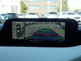 360°ビューモニター。車両の前後左右にある4つのカメラを活用しセンターディスプレイに駐車時に車両周辺の確認を支援するシステムです。