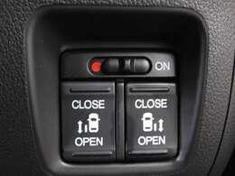【両側パワースライドドア】ボタン一つで開閉が自由自在!挟み込み防止機能もありますので安心です!
