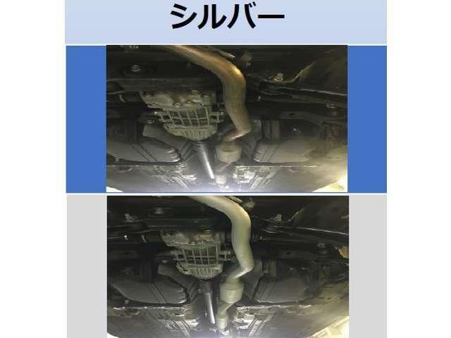 上が施工前、下が施工後となっています。ブラックとどちらがお好みですか?