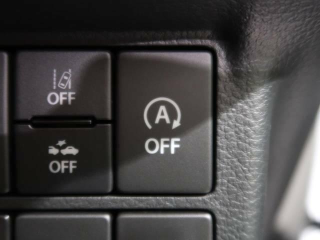 【グレード専用装備】アイドリングストップは停車時にブレーキを踏むことでエンジンを停止し、燃費向上や環境保護につなげるという機能です♪