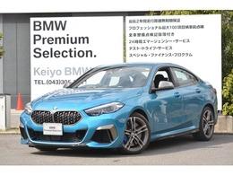 BMW 2シリーズグランクーペ M235i xドライブ 4WD デビューPKG 弊社試乗車 Mスポシート