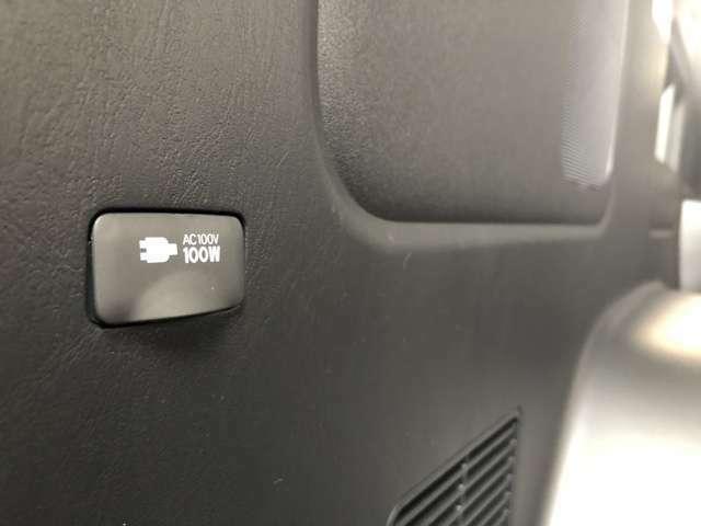 メーカーオプションのAC100Vを搭載。