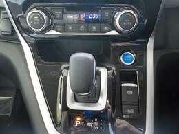 フルオートエアコン 温度設定をすれば自宅のエアコンのように車内の温度をコントロール