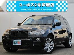 BMW X5 xドライブ 30i Mスポーツパッケージ 4WD サンルーフ 黒革シート 純正ナビ Rカメラ
