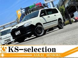 トヨタ プロボックスバン 1.5 GL 4WD リフトアップ マッドタイヤ ルーフキャリア