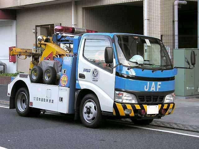 Bプラン画像:安心ロードサービス♪JAF加入プラン☆ロードサービスは24時間、年中無休、日本全国どこでもサポートしてくれます!キーの閉じこみ、バッテリーの上がり、けん引・搬送なども対応してくれます!