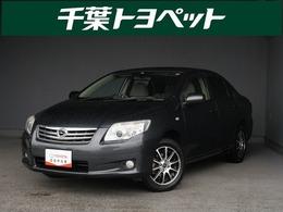 トヨタ カローラアクシオ 1.5 X HID エクストラ リミテッド ワンセグ・ナビ・ETC