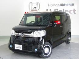ホンダ N-BOXスラッシュ 660 G L ターボ インテリアカラーパッケージ ナビ Rカメラ ETC シートヒーター ドラレコ