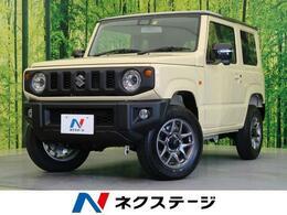 スズキ ジムニー 660 XC 4WD 届出済未使用車 衝突軽減システム 4WD