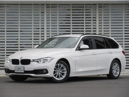 BMW 3シリーズツーリング 318i LEDヘッドライト レーンチェンジW 禁煙