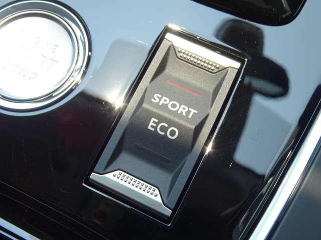 エコモード/スポーツモード。エコモードでは、アクセルオフ時にクラッチを切るフリーホイール制御を備え、優れた燃費をもたらします。