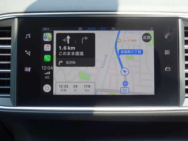 AppleCarPlay,AndroidAutoに対応しています。