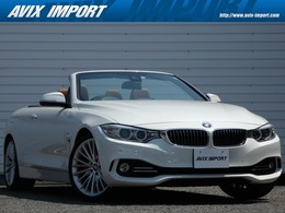 BMW 4シリーズカブリオレ 435i ラグジュアリー 茶革ナビTVBカメ衝突警告コンフォアクセス