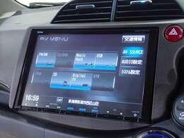 ナビゲーション機能は勿論、多彩なメディアと好きな音楽を良い音で快適ドライブ。ミュージックラック機能でCDの録音も出来ます。