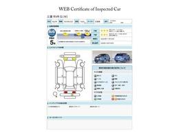第三者評価機関「AIS社」の車両検査済み!総合評価5点(評価点はAISによるS~Rの評価で令和2年11月現在のものです)☆お問合せ番号は40100965です♪