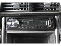 『CDステレオ』装備。お好みのサウンドで楽しくドライブ♪ナビの取り付けもご相談してください♪ケンウッド「U393」