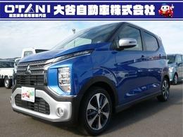 三菱 eKクロス 660 T 軽自動車 衝突軽減装置付 5年保証付
