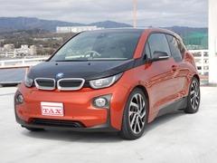 BMW i3 の中古車 アトリエ レンジエクステンダー装備車 大阪府茨木市 258.0万円