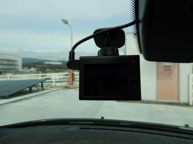 ドライブレコーダー装着済み!