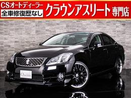 トヨタ クラウンアスリート 3.5 後期型 HDDナビ 黒革 New20インチAW