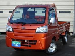 ダイハツ ハイゼットトラック 660 スタンダード 3方開 4WD ストロング防錆 エアコン パワステ