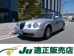 ジャガー Sタイプ 2.5V6 本革電動シート 1オーナー車 禁煙車