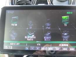Bluetooth対応ナビなのでスマホの音楽を車内で聴けるのでお出かけの時もお気に入りの曲を聴きながらノリノリドライビング
