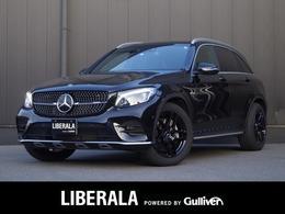 メルセデス・ベンツ GLC 220 d 4マチック スポーツ (本革仕様) ディーゼルターボ 4WD パノラマSR エアバランスPKG