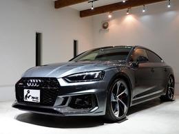 アウディ RS5スポーツバック 2.9 4WD 正規ディーラー車 1オーナー 新車保証付き