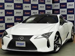 レクサス LC の中古車 500 Sパッケージ 愛知県小牧市 1149.0万円