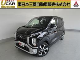 三菱 eKクロス 660 T レンタUP 届出済未使用車 SDナビ サポカーS