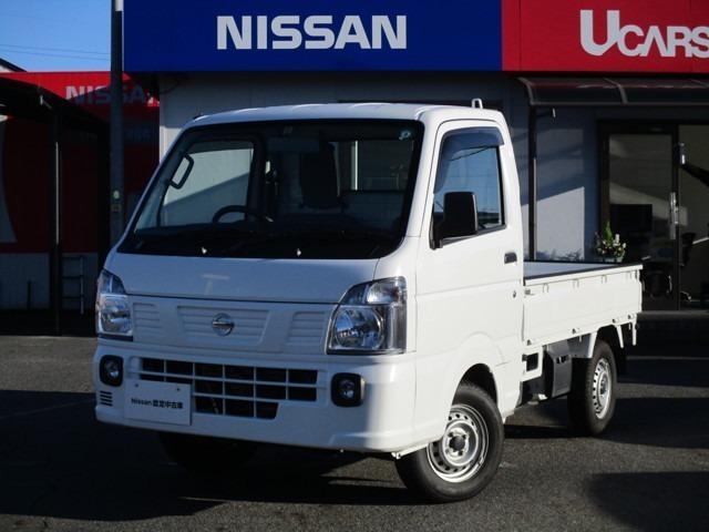 日産の軽トラックNT100クリッパー!