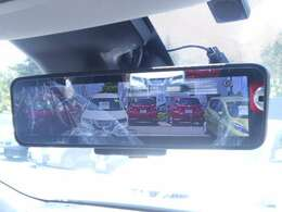 インテリジェントスマートルームミラーです。乗員、ヘッドレスト、積載物などで遮られていても、後方を確認できます。