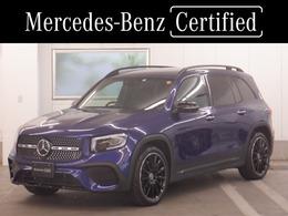 メルセデス・ベンツ GLB 250 4マチック スポーツ 4WD 本革シート アンビエントライト 認定中古
