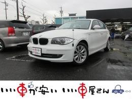 BMW 1シリーズ 116i 禁煙 スマキー プッシュ式 ETC  保証付