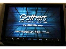 ギャザズ9インチナビ VXM-135VFNi フルセグTV付き DVD再生できます