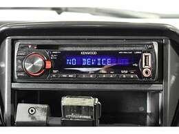 『CDステレオ』装備。お好みのサウンドで楽しくドライブ♪ナビの取り付けもご相談してください♪ケンウッド「U363」