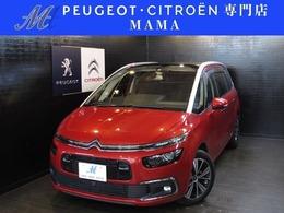 シトロエン グランドC4ピカソ シャイン ブルーHDi ディーゼルターボ Peugeot&Citroenプロショップ