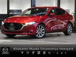 マツダ MAZDA3セダン 2.0 X Lパッケージ 衝突軽減B・デモUP・BOSE・360°モニ・Navi