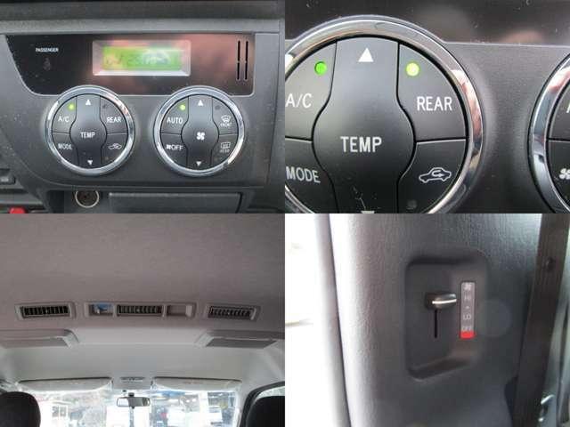 フルオートエアコンで、リヤクーラー&リヤヒーター付で、車内は何時も快適です。
