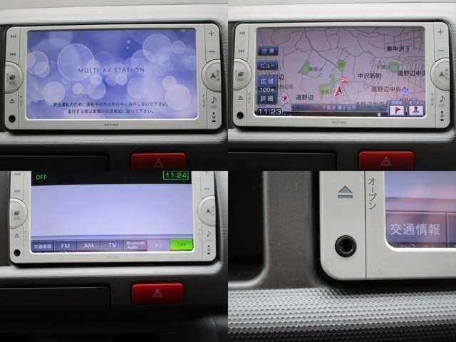 ワンセグ対応純正SDナビ&CD&MP3&SDの組み合わせで、AUX&BTオーディオで、色々なポータブル機器にも対応しハンズフリーフォンの使用も可能です。