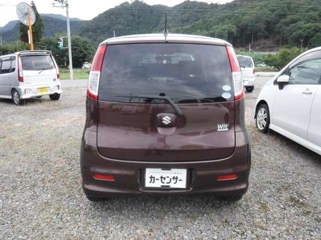 お車でお越しの方は、須坂・長野東インターから車で5分。