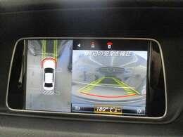 360度カメラシステムで車庫入れもサポート!